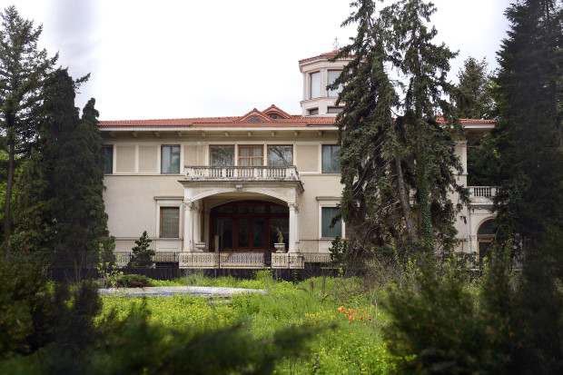Nicolae Ceausescu's residence opens to public