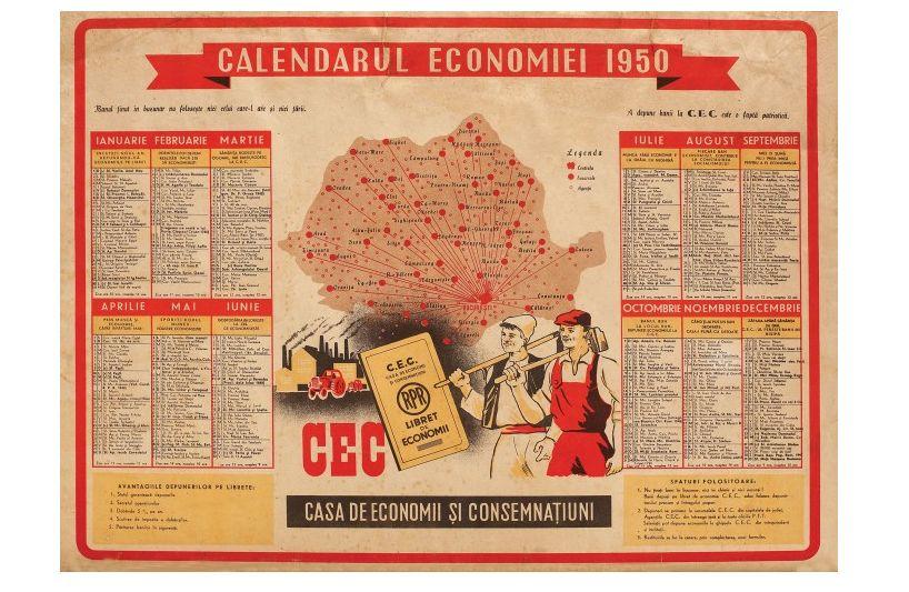 Communist merchandise at very capitalistprices